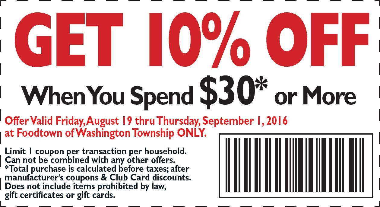427 coupon